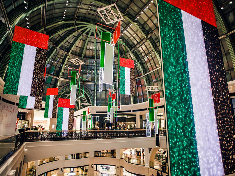 Celebrate the 46th UAE National Day at Majid Al Futtaim's Mall of the Emirates and City Centre shopping malls