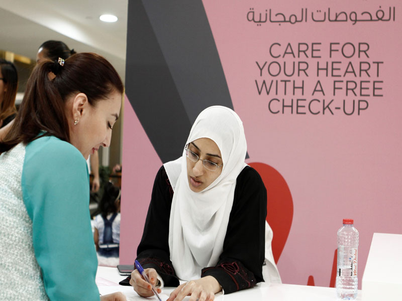 Majid Al Futtaim Shopping Malls launch 10th annual heart health campaign 'Feel the Beat' to raise awareness on cardiovascular disease